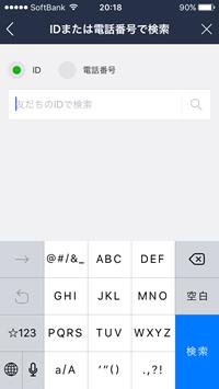3. @を検索